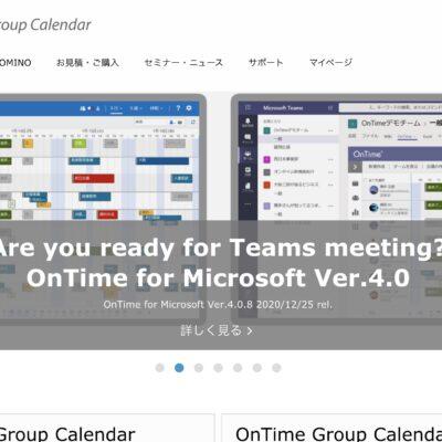 Ontime Group Calendar