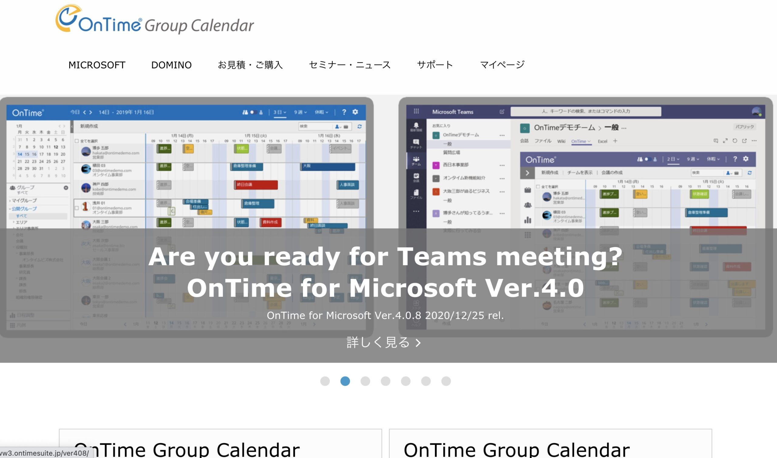 Ontime Group Calendar